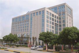 China hoofkwartier